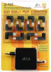 Блок питания 90Вт JetA JA-PA19
