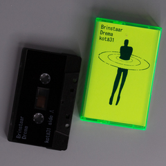 6-TAPES