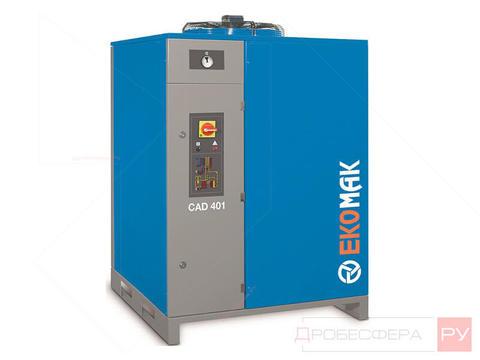 Осушитель сжатого воздуха Ekomak CAD 401