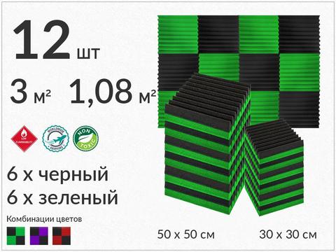 KLIN  black/green  12   pcs