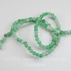 Бусина Агат цветочный матовый (тониров), шарик, цвет - зеленый, 4 мм, нить