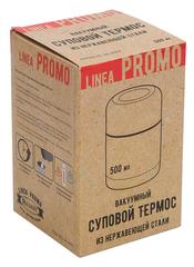 Термос суповой 94-4604