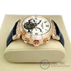 Patek Philippe Grand Complications 56005