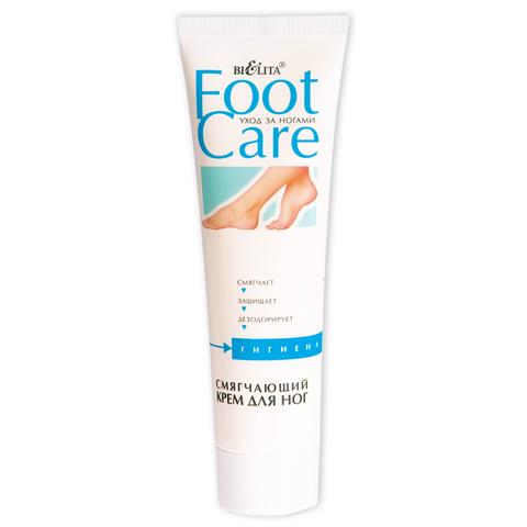 Смягчающий крем для ног