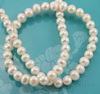 Бусина Жемчуг речной (категория А), шарик, цвет - белый, 8 мм, нить