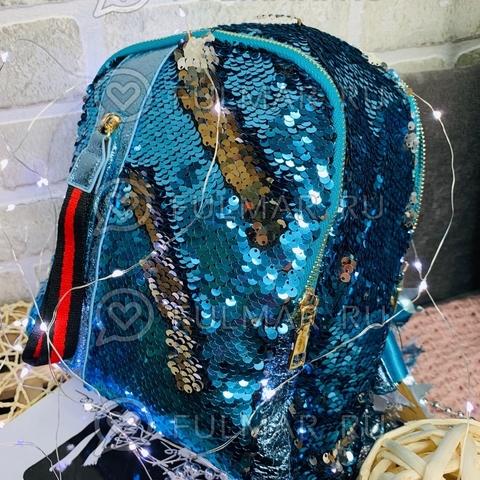Рюкзак розовый с пайетками меняющий цвет Голубой-Серебристый с молнией LOLA маленький