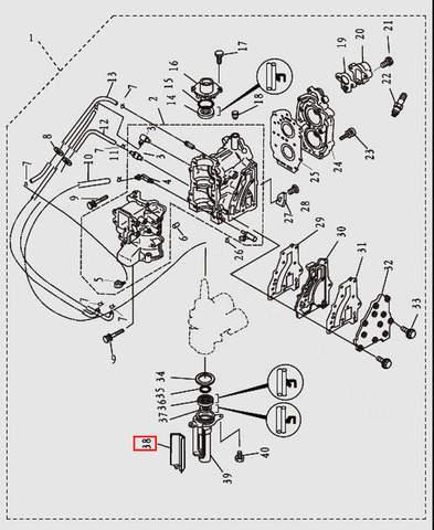 Обойма сальника коленвала для лодочного мотора T9.8 Sea-PRO (2-38)