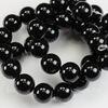 Бусина Агат (Категория А) , (прессов), шарик, цвет - черный, 10 мм, нить