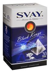 Чай Svay Black Kenya черный кенийский крупнолистовой в пирамидках (20 пирамидок по 2,5 гр.)
