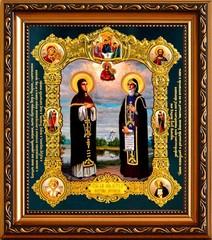 Икона Петр и Февронья Святые Муромские чудотворцы.