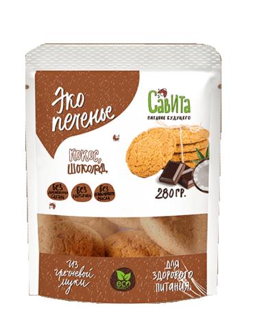 Савита эко печенье «Кокос, шоколад» 280 г