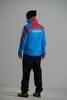 Мужской прогулочный утепленный лыжный костюм Nordski (NSV105770) синий фото