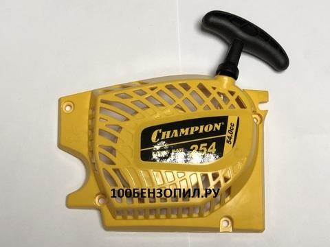 Стартер для бензопилы CHAMPION 254
