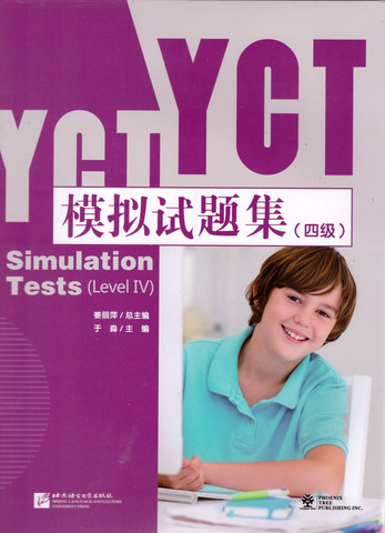 YCT Simulation Tests (Level IV)
