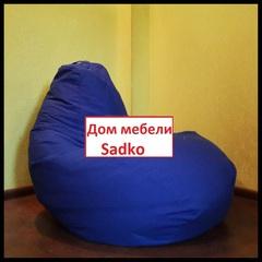 Кресло Мешок Фьюжн Синее II