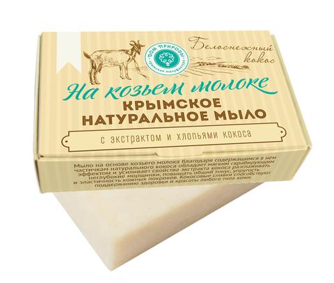Натуральное мыло-скраб «БЕЛОСНЕЖНЫЙ КОКОС»