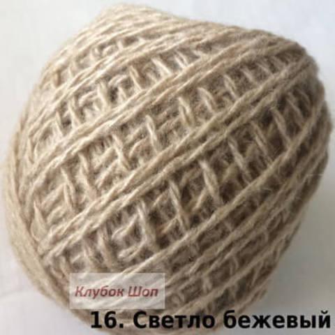 Пряжа Карачаевская Светло-бежевый 16, фото