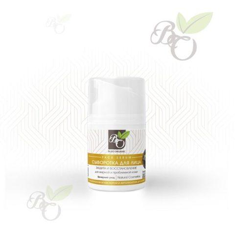 Сыворотка для лица «Защита и восстановление» для жирной и проблемной кожи