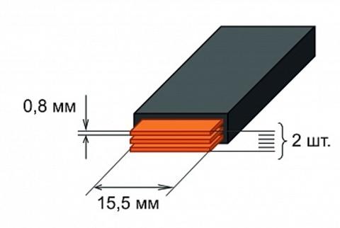 Шина медная гибкая изолированная ШМГ 2х(15,5x0,8мм) 2м