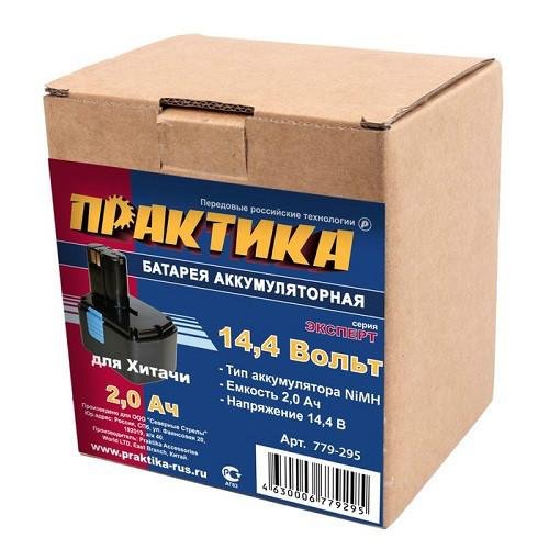 Аккумулятор ПРАКТИКА для HITACHI 14,4В, 2,0Ач, NiMH (779-295)
