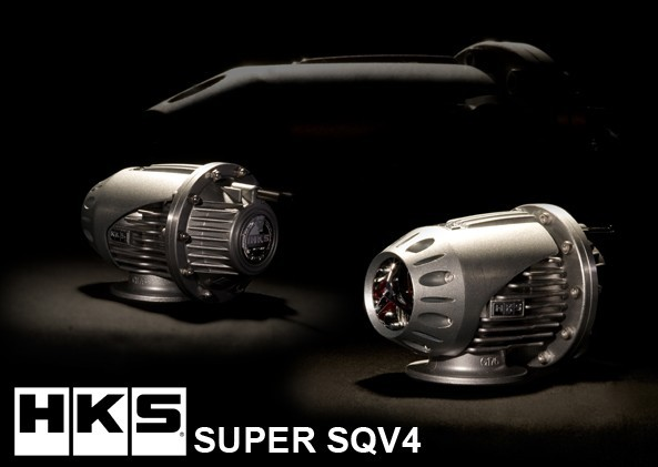клапан Blow off HKS Super SSQV 4