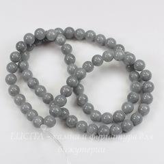 Бусина Жадеит (тониров), шарик, цвет - серый, 6 мм, нить
