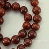 Бусина Жадеит (тониров), шарик, цвет - дерево, 10 мм, нить