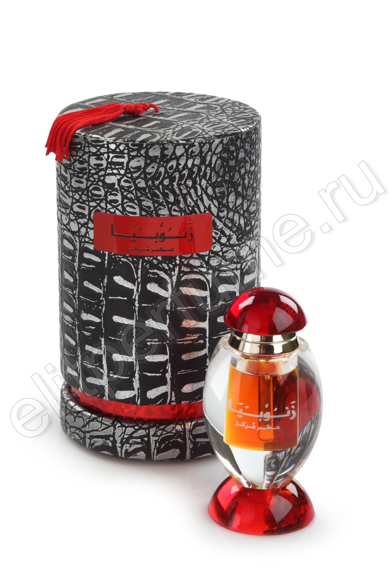 Пробники для арабских духов Зинобия Zinobia 1 мл арабские масляные духи от Расаси Rasasi Perfumes