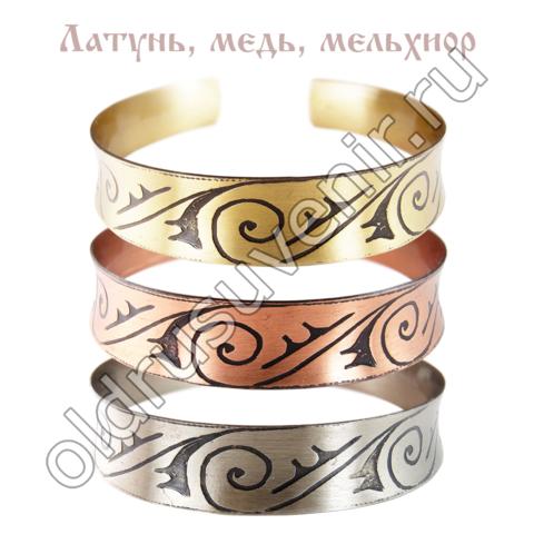 Браслет «Рассвет» Мировое Древо – символ жизни и пожелание женщине процветать, медь, 13 мм