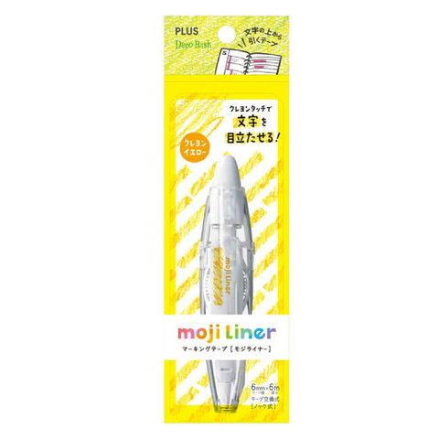 Роллер Plus Deco Rush moji Liner (Crayon Yellow)