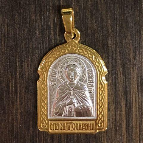 Нательная именная икона святой Аркадий с позолотой кулон с молитвой