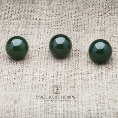 Шарик 13мм. Тёмно-зелёный нефрит (класс модэ).