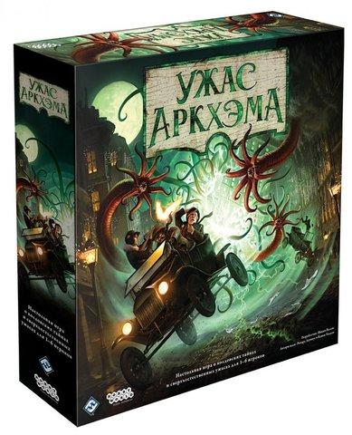 Ужас Аркхэма. Настольная игра. Третье издание