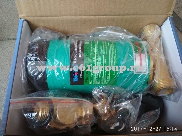 2 Насос Vodotok (XinWilo) для подкачки X15G-10A, хол.вода, 1 бар купить