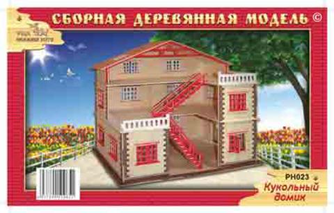 """Сборная деревянная модель """"Кукольный дом"""" арт.PH023"""