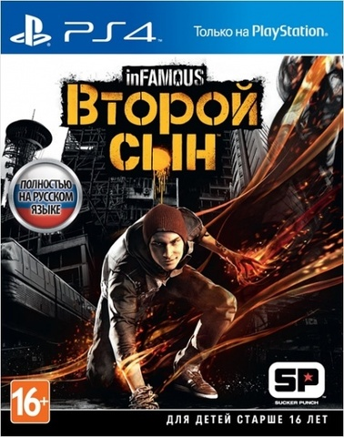 PS4 inFAMOUS: Second Son (русская версия)