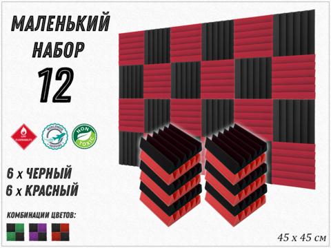 AURA  450 red/black  12  pcs