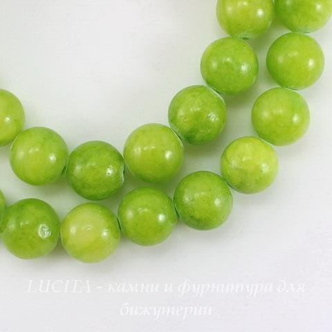 Бусина Жадеит (тониров), шарик, цвет - салатовый, 10 мм, нить