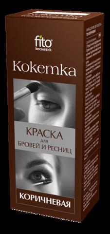 Фитокосметик Кокетка Краска для бровей и ресниц тон коричневый 5,5г