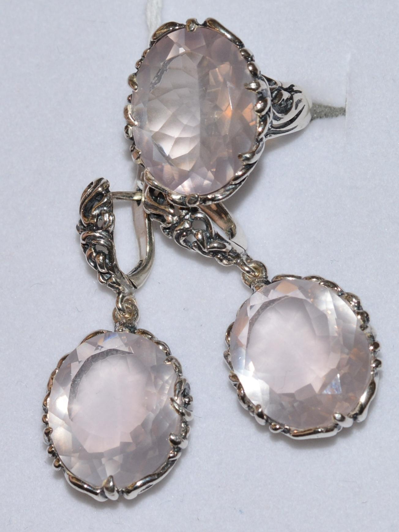 Аида-нат(кольцо + серьги из серебра)