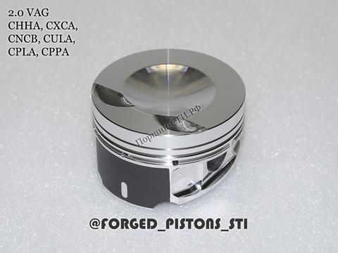 Поршни СТИ VolksWagen 2,0 CNCB, CHHA палец 23мм кольца 1,2/1,5/2,0