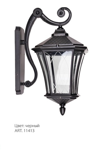 Светильник садово-парковый, 60W 230V E27 IP44 черный, PL4032 (Feron)