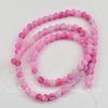 Бусина Агат цветочный матовый (тониров), шарик, цвет - розовый, 4 мм, нить