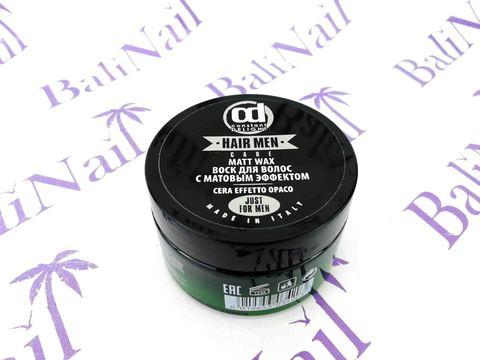 CONSTANT DELIGHT Barber Воск для волос с матовым эффектом, 100 мл