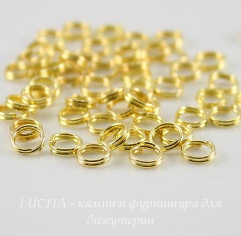 Комплект двойных колечек 5х1,2 мм (цвет - золото), примерно 100 штук