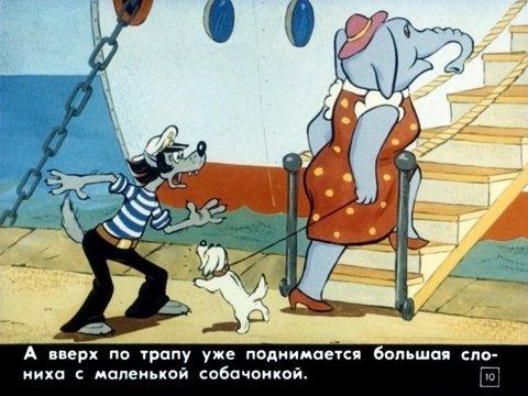 Набор диафильмов