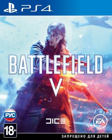 Sony PS4 Battlefield V (русская версия)