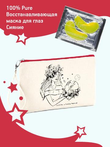 Косметичка красная № 2
