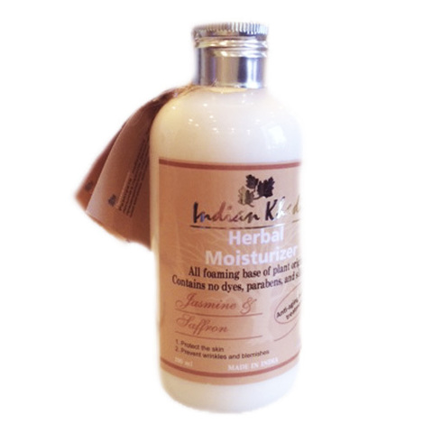 https://static-eu.insales.ru/images/products/1/8172/31752172/herbal_lotion.jpg
