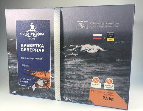 Креветка 70+  (1/2,5) Мурманск